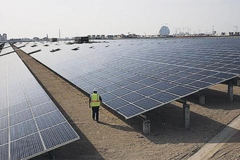 UAErenewable-energy